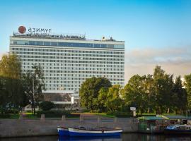 AZIMUT Hotel Saint-Petersburg, ξενοδοχείο στην Αγία Πετρούπολη