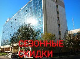 Отель Обь, отель в Сургуте