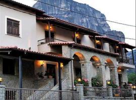 Guesthouse Vavitsas, hotel in Kalabaka