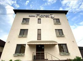 Отель «Floret », отель типа «постель и завтрак» в Краснодаре