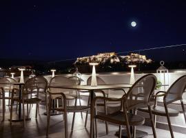MiraMe Athens Boutique Hotel-House of Gastronomy, hotel near Kerameikos Metro Station, Athens