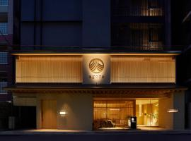 Agora Kyoto Karasuma, hotel in Kyoto