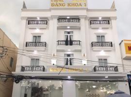 HOTEL ĐĂNG KHOA 1 NÚI SAM, hotel in Chau Doc