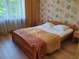 Hotel Iskra – hotel w mieście Rzeszów