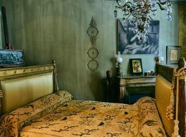 Saint Germain Bed and Brekafast club, homestay in Paris