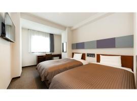 The One Five Marine Fukuoka - Vacation STAY 40107v, hotel in Fukuoka