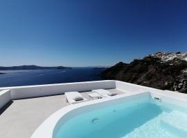 Archontiko Suites Santorini, hotel a Firà