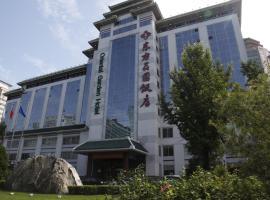 Oriental Garden Hotel, hotel in Beijing