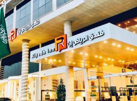 فندق الرياض ان - riyadh inn hotel, hotel near King Khalid Airport - RUH, Riyadh