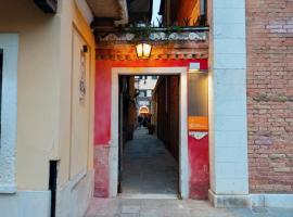 Casa Accademia, holiday home in Venice