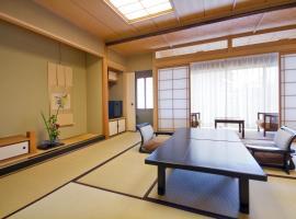 Funaya - Vacation STAY 40641v、松山市のホテル