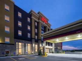 Hampton Inn & Suites Edmonton St. Albert, Ab, hotel in Edmonton