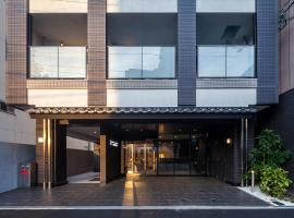 HOTEL SUITE HIROSHIMA HAKUSHIMA, hotel in Hiroshima
