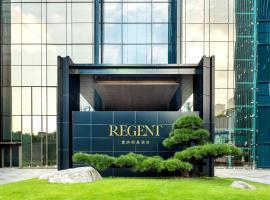 Regent Chongqing, hotel near Chongqing Jiangbei International Airport - CKG, Chongqing