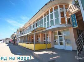 Марина, отель в Анапе