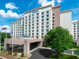 Hilton Charlotte Airport Hotel, Hotel in Charlotte