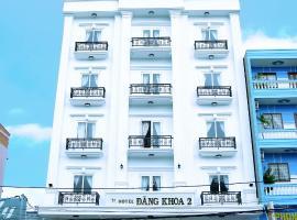 HOTEL ĐĂNG KHOA 2 NÚI SAM, hotel in Chau Doc