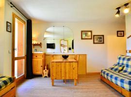 Appartement Bellentre, 2 pièces, 5 personnes - FR-1-329-20, Ferienwohnung in Bellentre