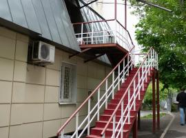 Мини отель ОБЛАКА, hotel near Ugresha Monastery, Moscow