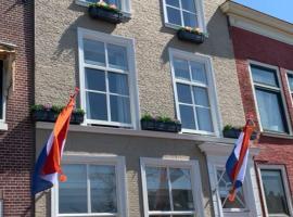 The Harbour Leiden B&B, apartment in Leiden