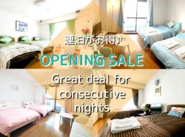 SkyCity24, hotel in Osaka