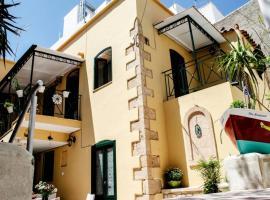 The Boatyard luxury 2 bedroom apartment AeginaTown, pet-friendly hotel in Aegina Town