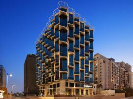 Adagio Premium The Palm, cheap hotel in Dubai