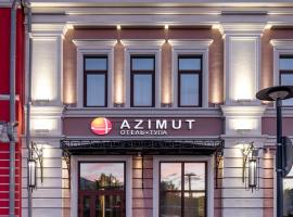 AZIMUT Hotel Tula, отель в Туле