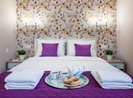 Sochi-Yard Hotel, hotel in Sochi