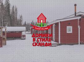 ScandiVillage, holiday home in Petrozavodsk