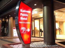 門真パブリックホテル, hotel near The Expo Park, Kadoma