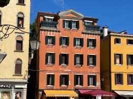 Hotel San Geremia, hotel in Venice