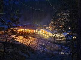 Айбарка, отель в Узнези
