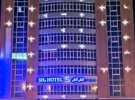 SHH Hotel Fujairah, hotel in Fujairah