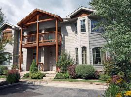 Portland Park Townhome - Unit 1, holiday home in Ouray