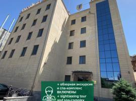 Spa Hotel Grace Forum, hotel v mestu Yerevan