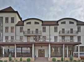 Аустерия Отель, отель в Белгороде