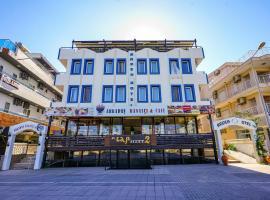 Arden Hotel, отель в Дидиме