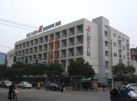 Jinjiang Inn - Nanchang Nanjing West Road, hôtel à Nanchang