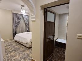 روزنيري الخزامي, apart-hotel em Al Khobar