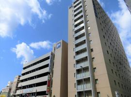 名鉄イン名古屋駅前、名古屋市のホテル