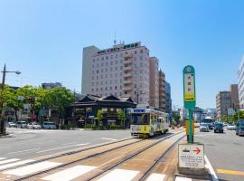 Hotel Belleview Nagasaki Dejima, hotel in Nagasaki