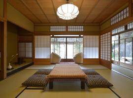 Jeugiya, hotel near Shoren-in Temple, Kyoto