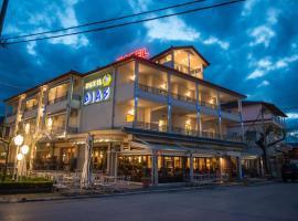 Dias Hotel & Spa, hotel in Platamonas