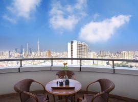 XL Aparthotel, serviced apartment in Guangzhou