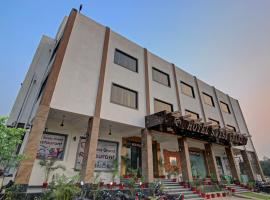 The Swess Hotel, hotel near Agra Airport - AGR, Agra