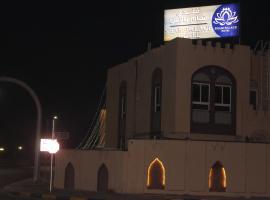 Sham Palace Hotel، فندق في عجمان