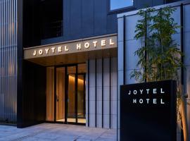 Joytel Hotel Namba Dotonbori, hotel near Amida Pond, Osaka