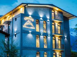 Hotel Mestia Inn, отель в городе Местиа