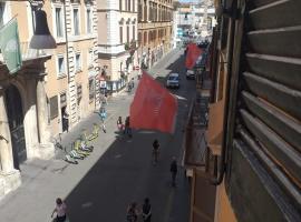 Relais al Corso, hotel a Roma